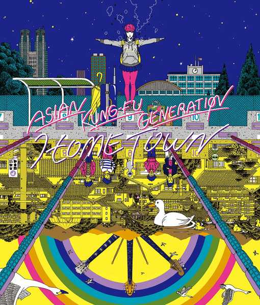 ASIAN KUNG-FU GENERATION Tour 2019「ホームタウン」【熊本公演】