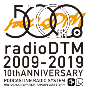 radioDTM 500th & 10years Anniversary 「THREEMAN」